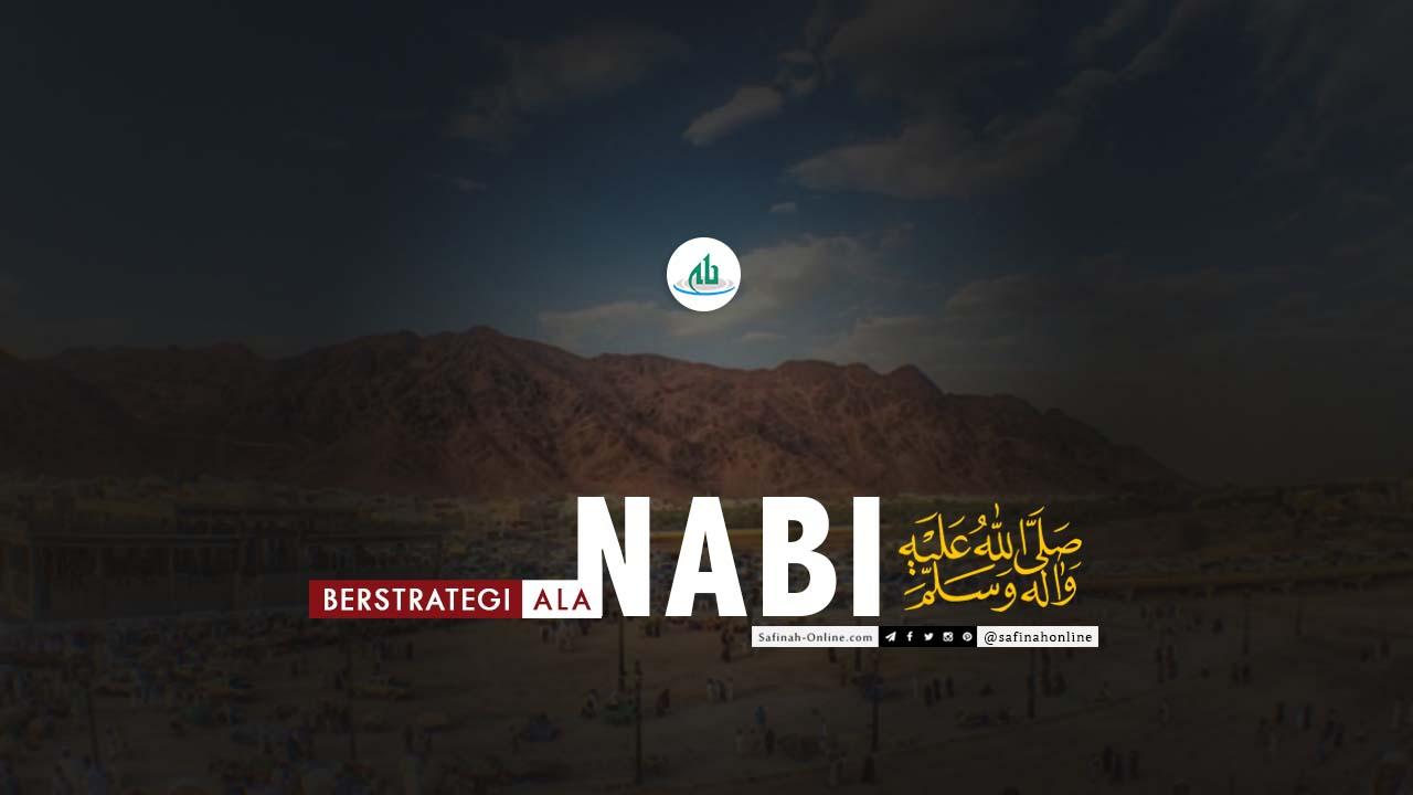 Berstrategi, Nabi Muhammad, Perselisihan