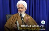 Marja` Kontemporer Iran yang Arif dan Filsuf