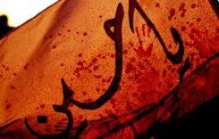 Sebab-sebab Imam Husain as Tidak Bangkit di Masa Muawiyah(Bag 1)