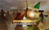 Belajar, Keberanian, Imam Husain