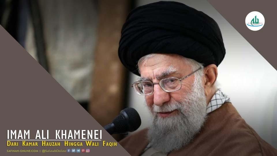 Imam Ali Khamenei, Dari Kamar Hauzah Hingga Wali Faqih