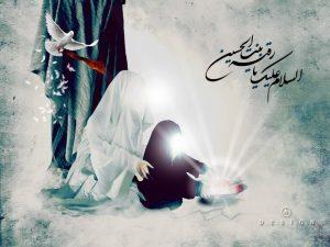 ruqayyah-imam-husain