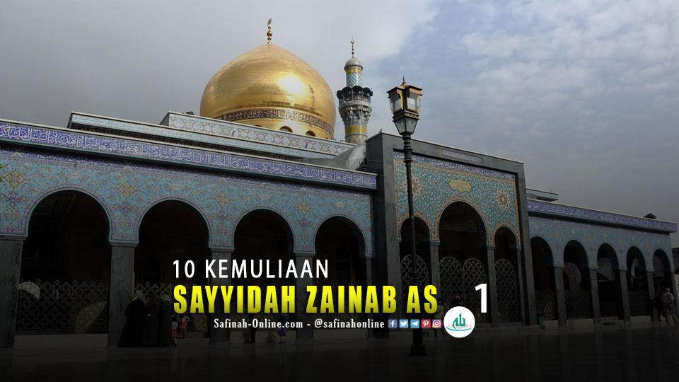 10 Kemuliaan Sayyidah Zainab as (1)