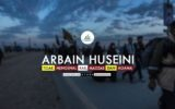 Arbain, Husein, Agama, Ras, Madzab