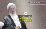 Sosok Ulama Besar Ayatullah Makarem Shirazi