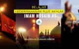 Belajar Kedermawanan Plus Akhlak dari Imam Husain AS