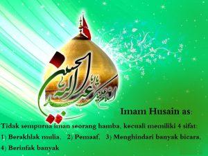 imam-husain-as