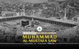 8 Keajaiban dalam Kelahiran Muhammad Al-Mustafa SAW