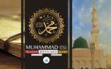 Muhammad, Teladan