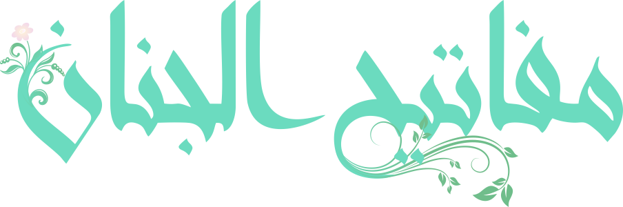 mafatih-logo-1