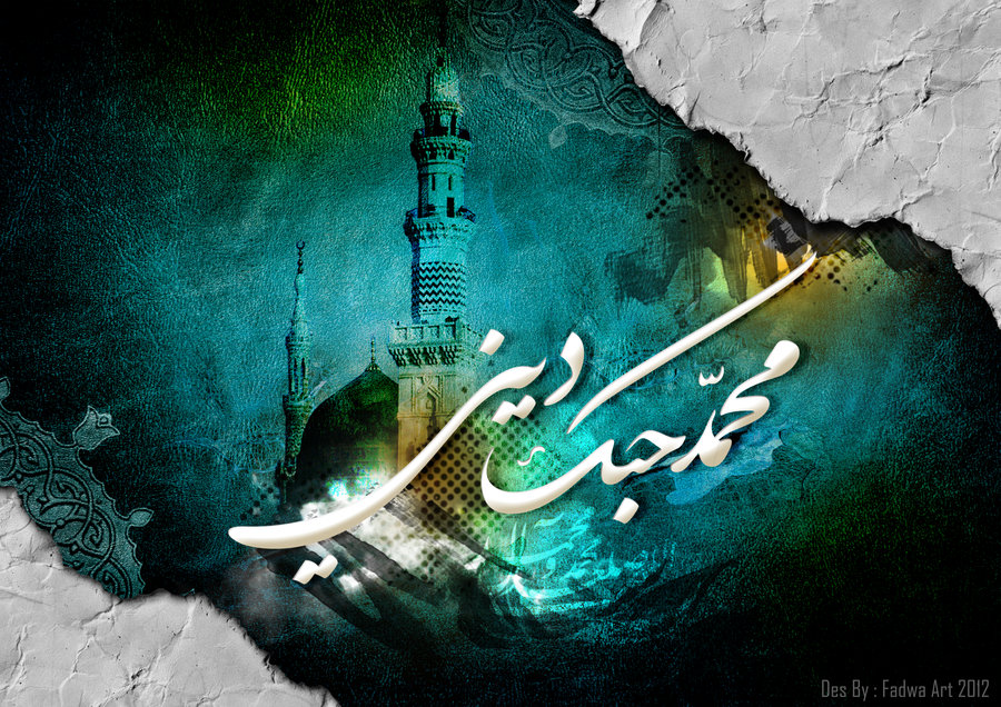 prophet_muhammad_by_fedateq-d5koo31