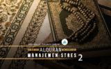 Bagaimana Alquran Mengajarkan Manajemen Stres? (Bagian 2)