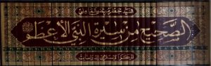 biografi nabi Muhammad yang benar