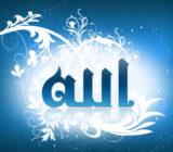 Doa Yastasyir