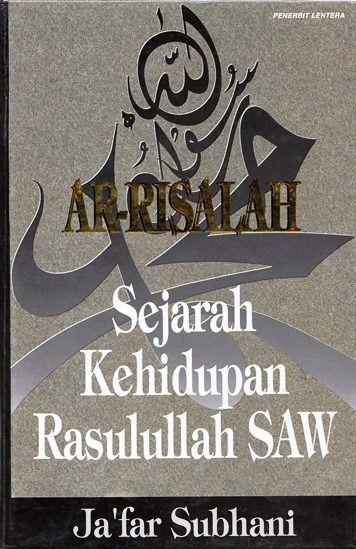 ar-risalah