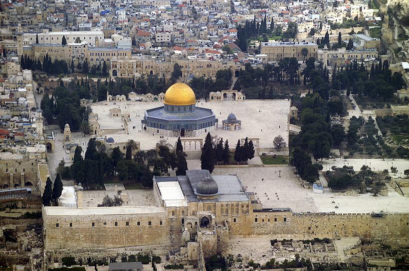 Haram Jual-Beli Tiket dan Wisata ke Israel!
