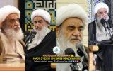 Ayatullah al-Uzhma Haji Syekh Husain Mazhahiri