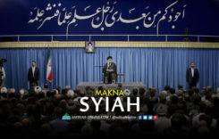 Makna Syiah (1)