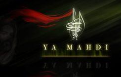 Imam Mahdi dalam Referensi Ahlussunnah