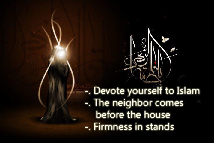 Prinsip-Prinsip Islam dalam Pidato Fathimah Az-Zahra