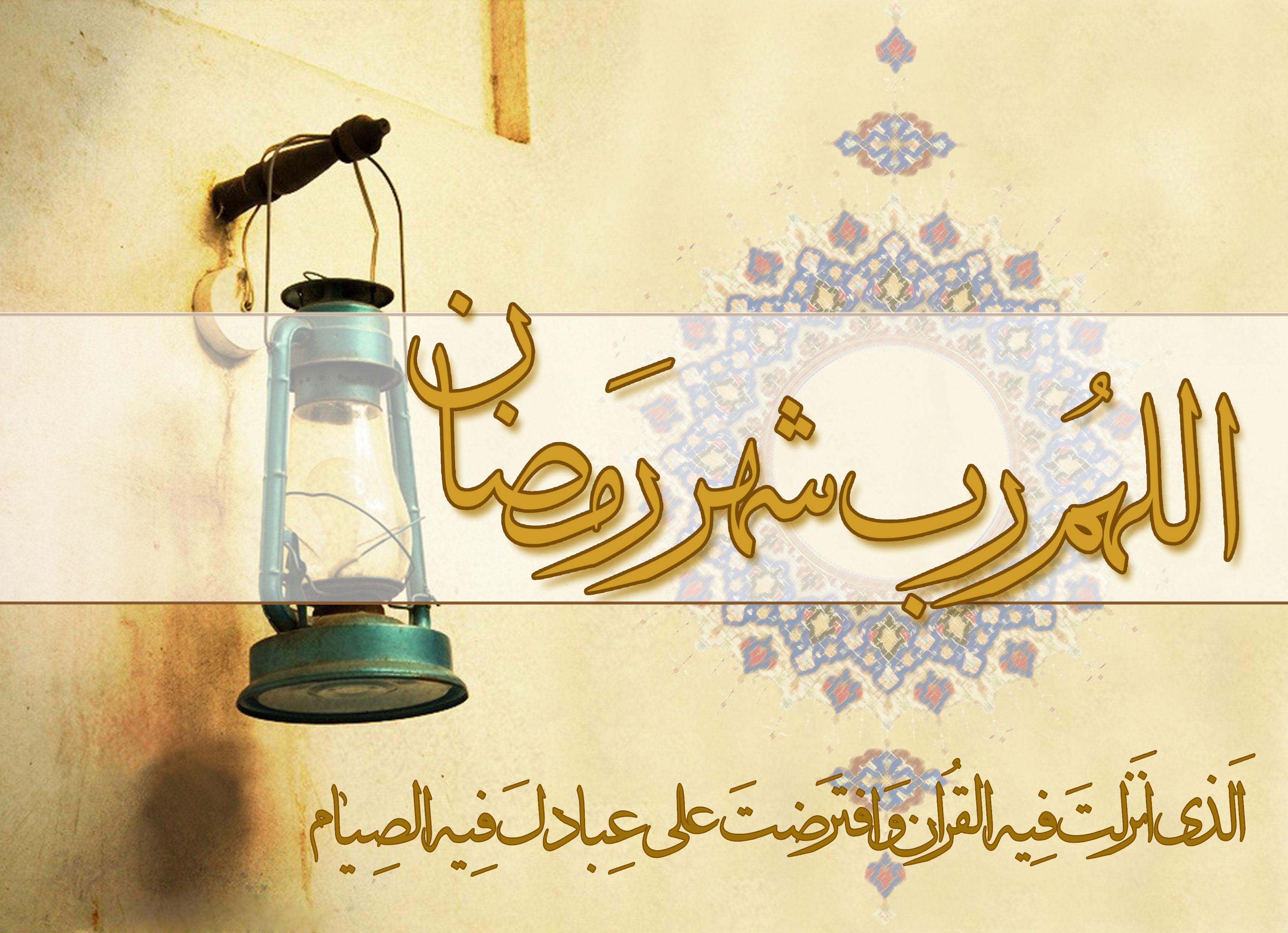 Doa Harian Ramadhan (1)