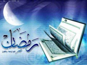 Keutamaan dan Peristiwa Bulan Suci Ramadhan