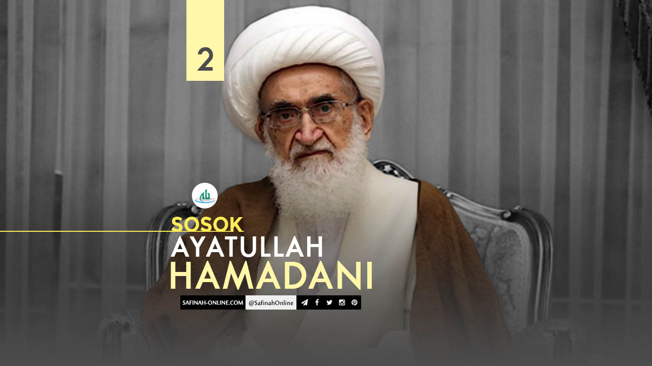 Ayatullah, Ayatullah Hamadani, Nuri Hamadani