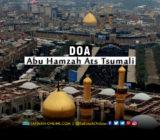 Doa Abu Hamzah Ats Tsumali