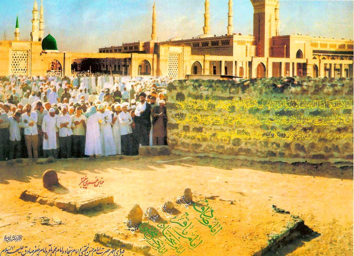 Fatwa Ziarah (2)