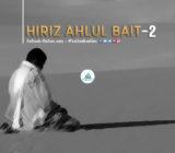 Hiriz Ahlul Bait (2)
