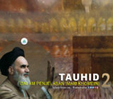 Tauhid dalam Penjelasan Imam Khomeini (2)