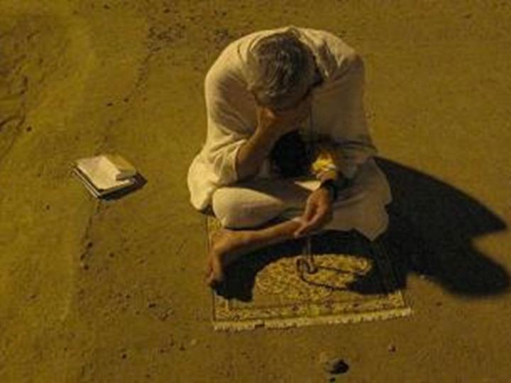 Doa Imam Zainal Abidin as. Saat Menyampaikan Permohonan