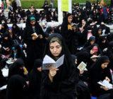 Doa Hari Raya Al Ghadier
