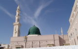 Ahlul Bait Nabi saw., Penjaga Ajaran Islam
