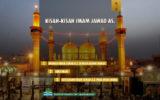 Kisah-kisah Menarik Imam Jawad a.s. (I)