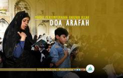 Makna Penyempurnaan Karunia Allah dalam Doa Arafah