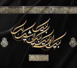 Doa Hari Pertama Bulan Dzul Hijjah