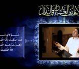 Doa Imam Sajjad Ketika Menghinakan Diri Di Hadapan Allah