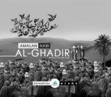 Amalan, Al-Ghadir, Ghadir Khum