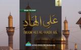 Kisah-kisah Menakjubkan dari Imam Ali Hadi a.s. (1)