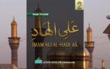 Kisah-kisah Menakjubkan dari Imam Ali Hadi a.s. (2)