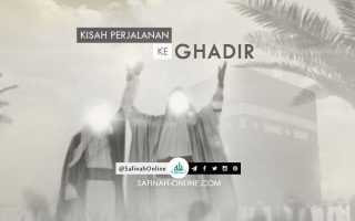 Kisah Perjalanan ke Ghadir