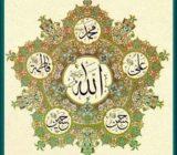 Doa Imam Zainal Abidin Ketika Mengingat Keluarga Nabi