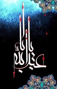 Arahan Dewan Syura ABI Berkaitan dengan Penyelenggaraan Majelis Duka & Asyura Imam Husein AS 1439 H