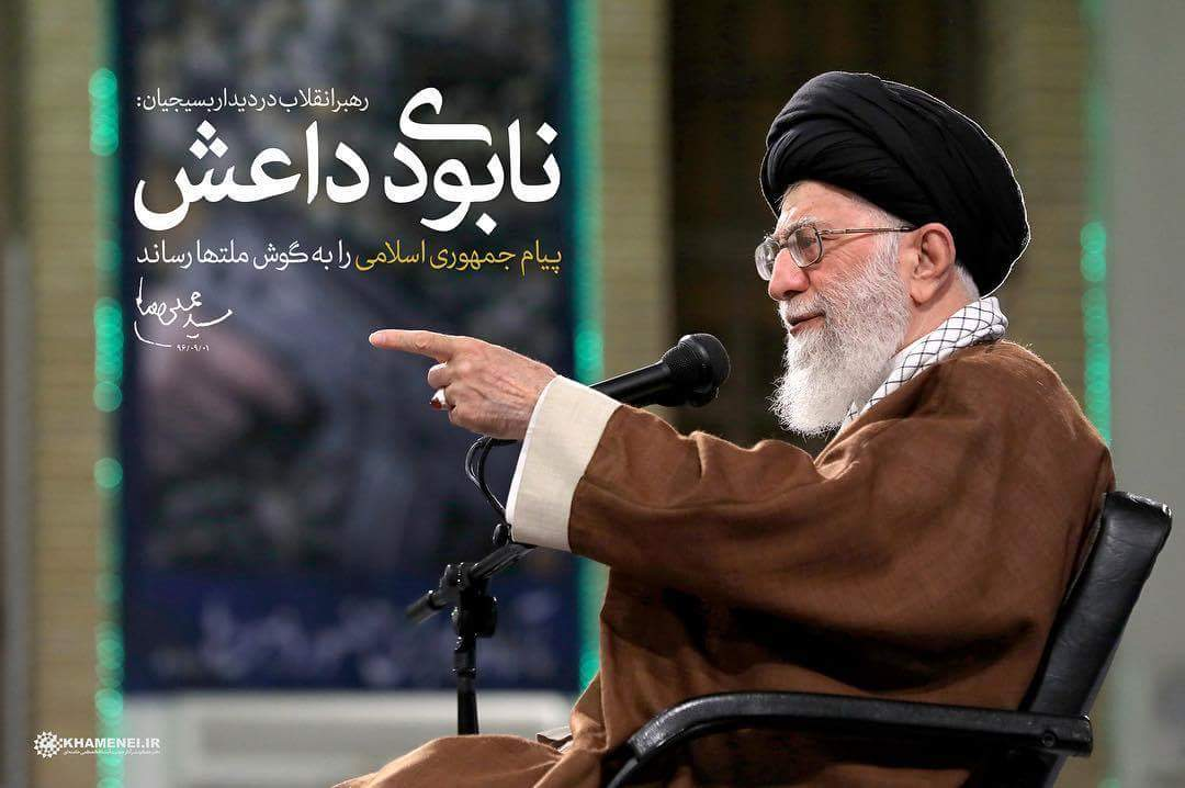 """Ayatullah Khamenei: """"Tumor Ganas itu Bernama Israel"""""""