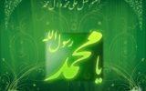 Kisah-kisah Nabi Muhammad saw.: Bantuan dan Canda Nabi Kepada Wanita Tua
