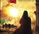 Isa Al-Masih akan Turun dan Shalat di Belakang Imam Mahdi (af)