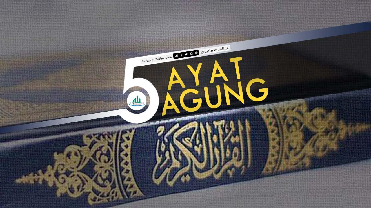 Ayat, Agung, Alquran