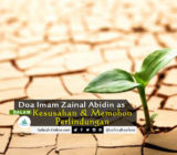 Doa Imam Zainal Abidin as dalam Kesusahan dan Memohon Perlindungan
