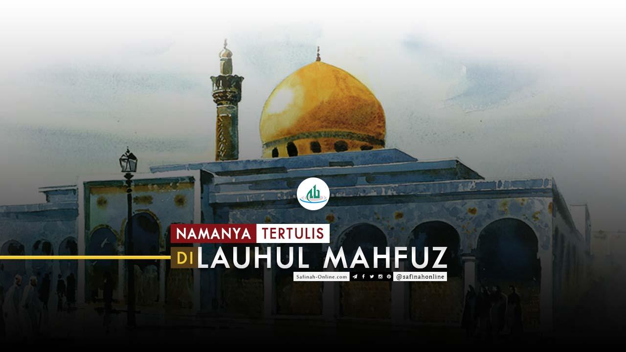 Tertulis, Lauhul Mahfuz, Zainab